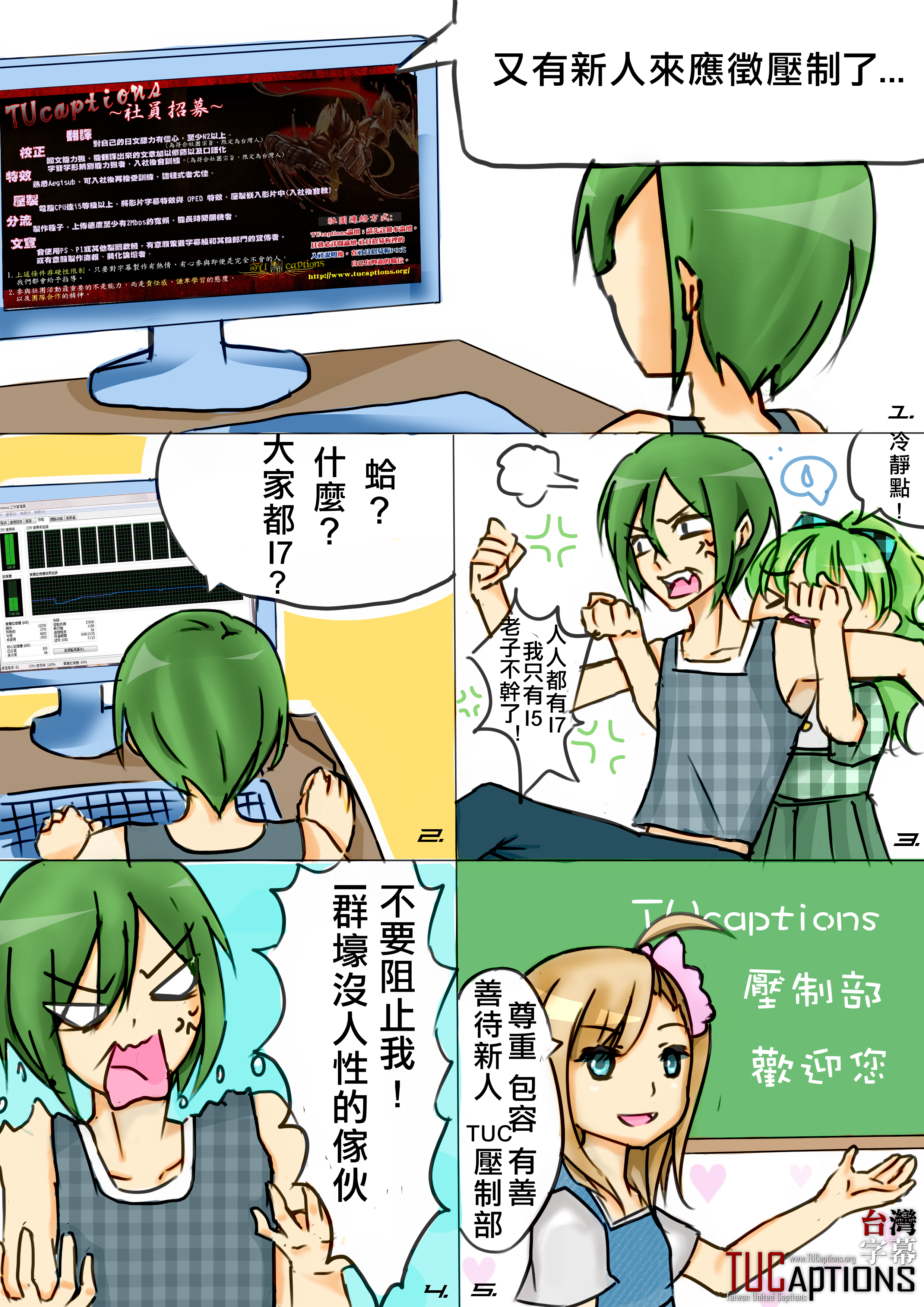 http://pics.tucaptions.org/TUC-encoding.png